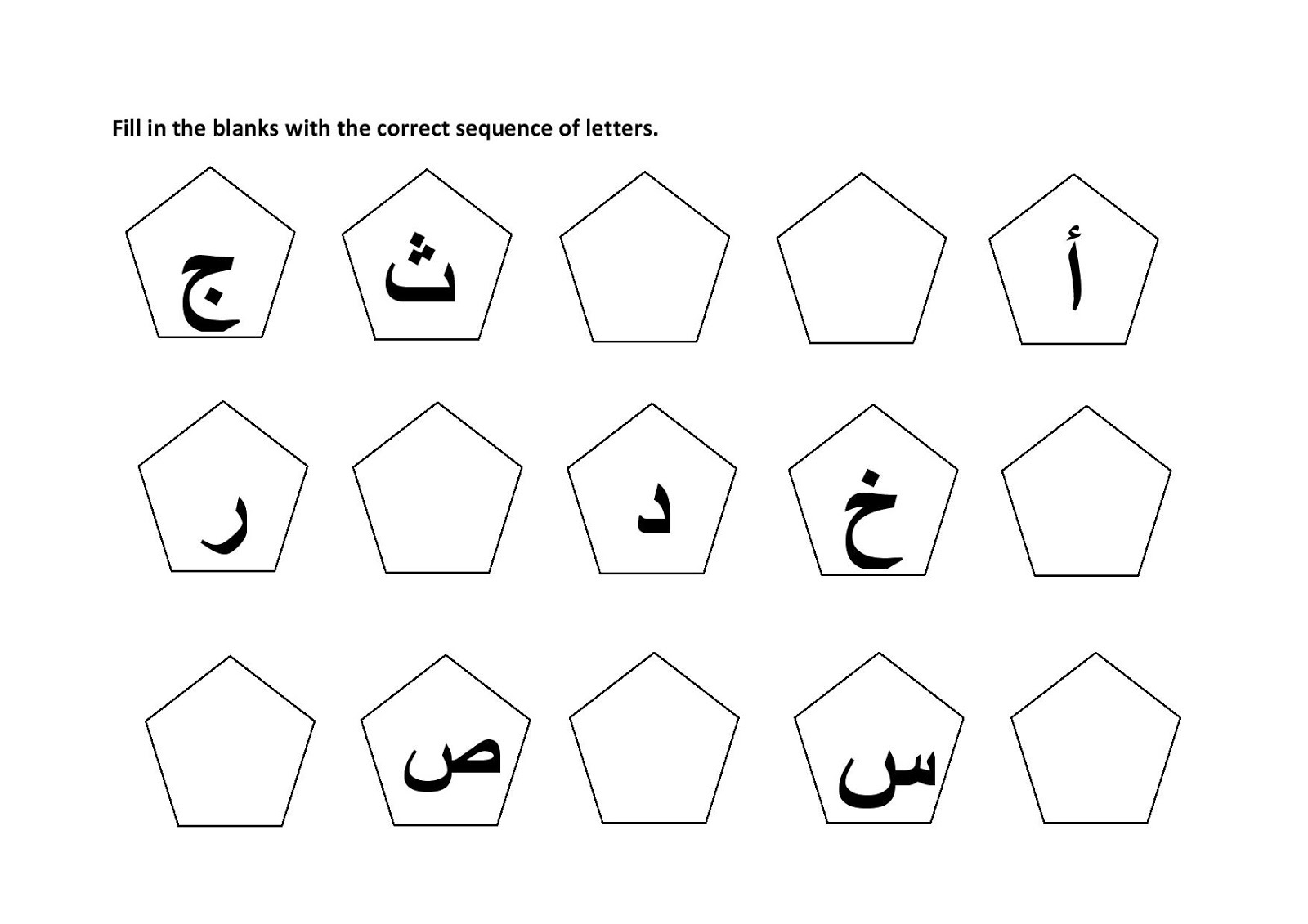 Arabic Letter Worksheets - Davezan