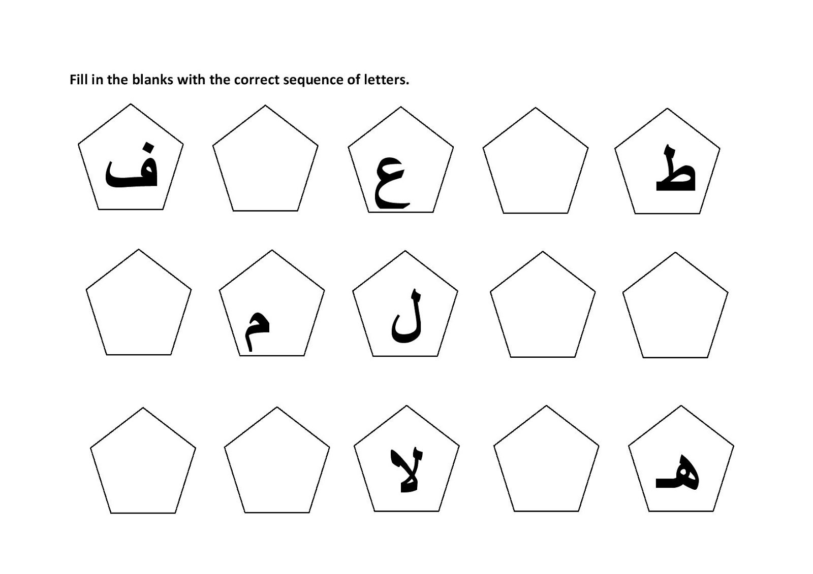 Arabic Alphabet Worksheets – Arabic Alphabet Worksheet