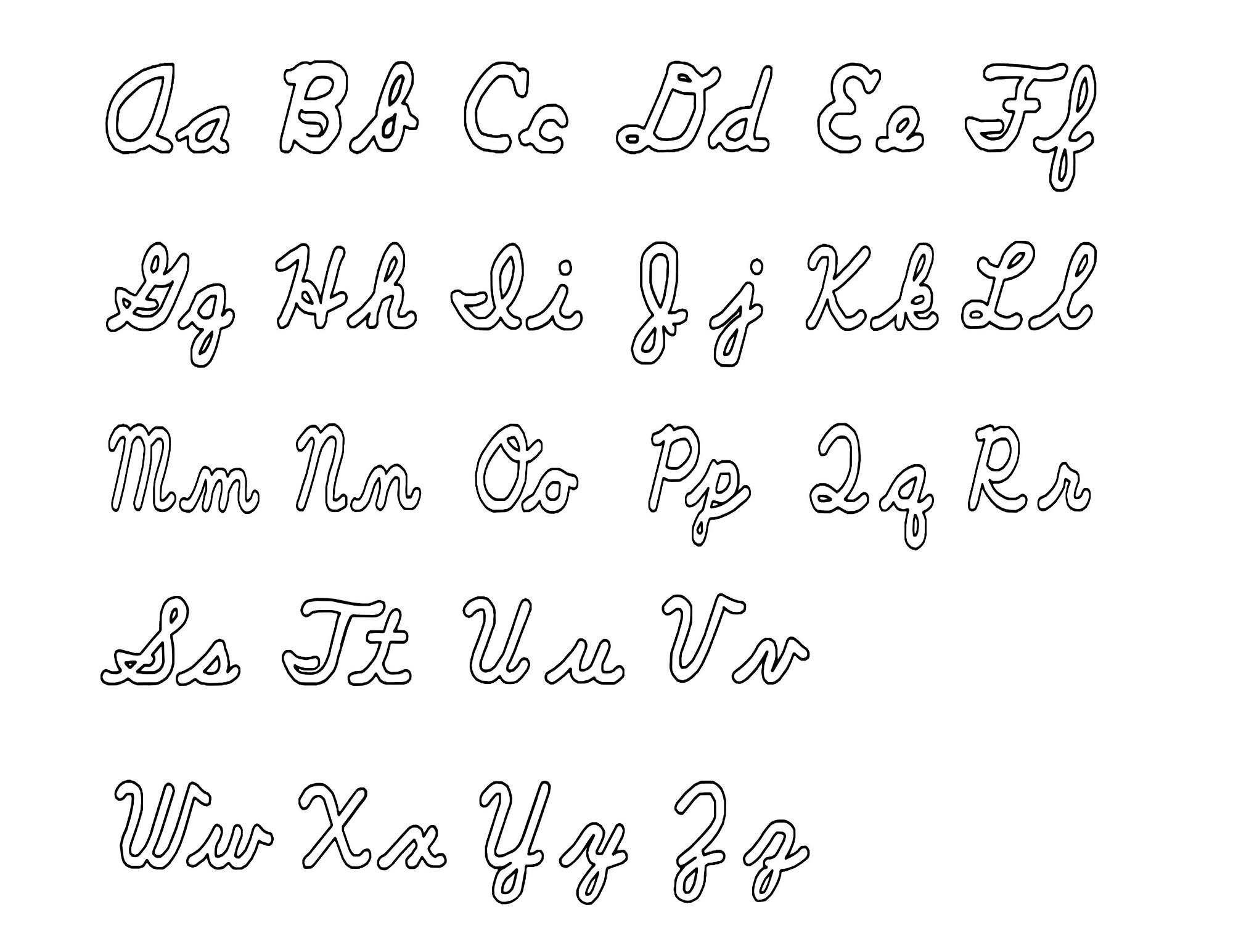 uppercase and lowercase alphabet 2016