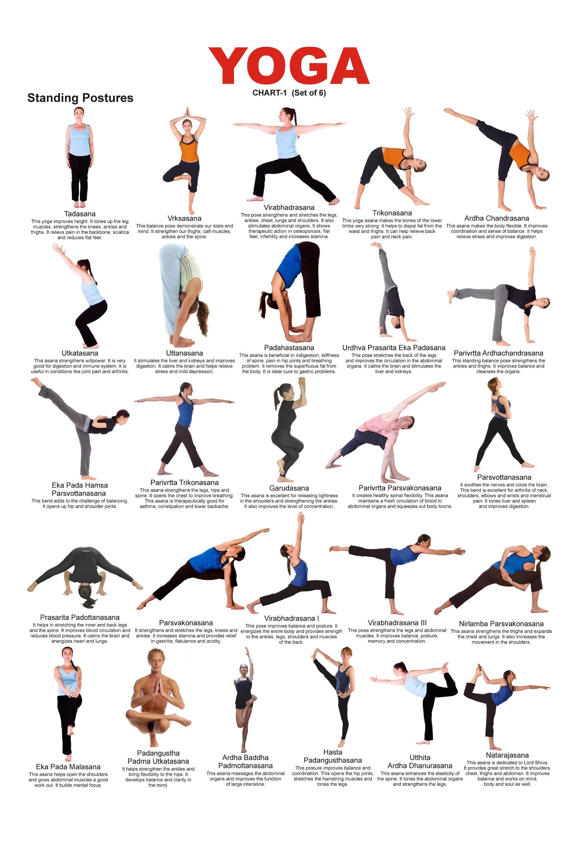 Asanas Yoga Printable Activity Shelter
