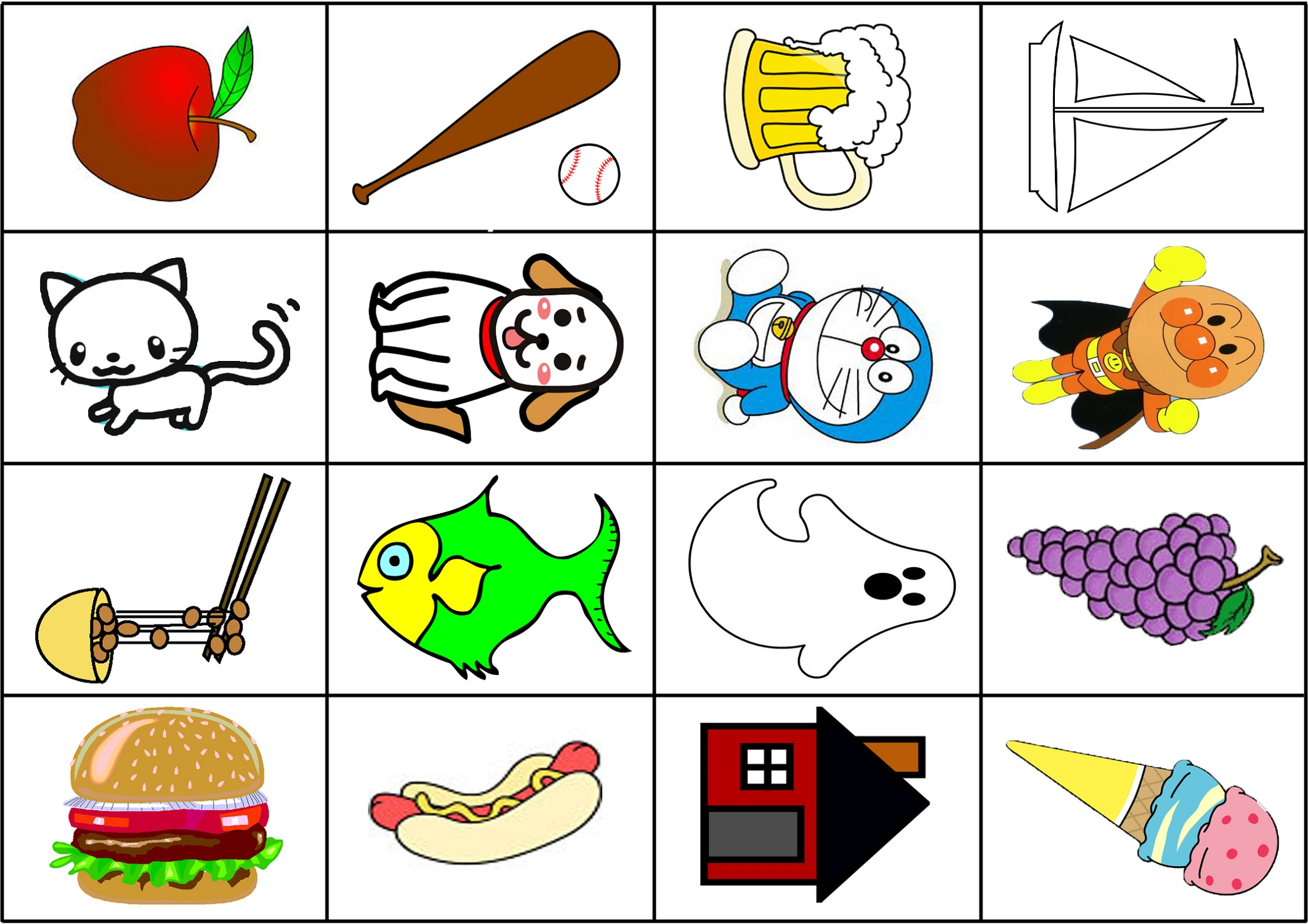 pictionary words for kids by pictures