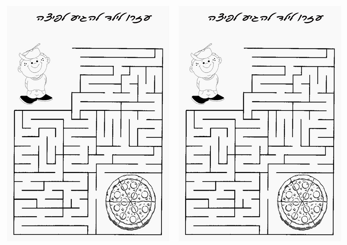 Pizza lessons and a pizza coloring page printable - Pizza Maze For Kids Hard