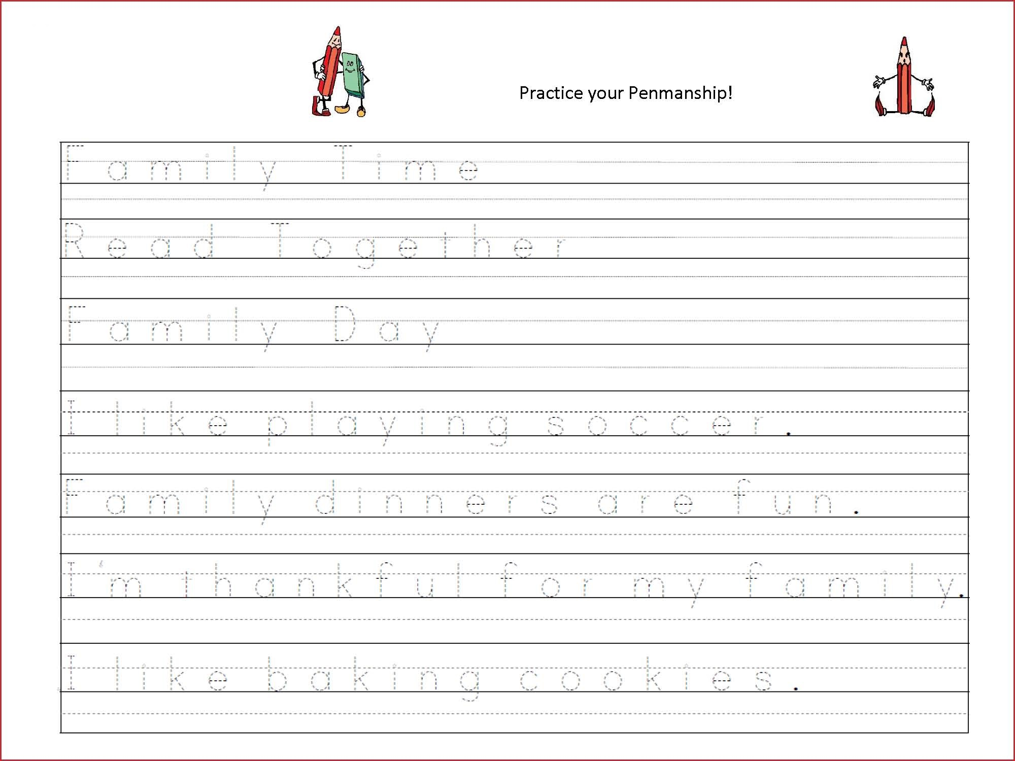 Writing Worksheets for Kids – Trace Your Name Worksheets