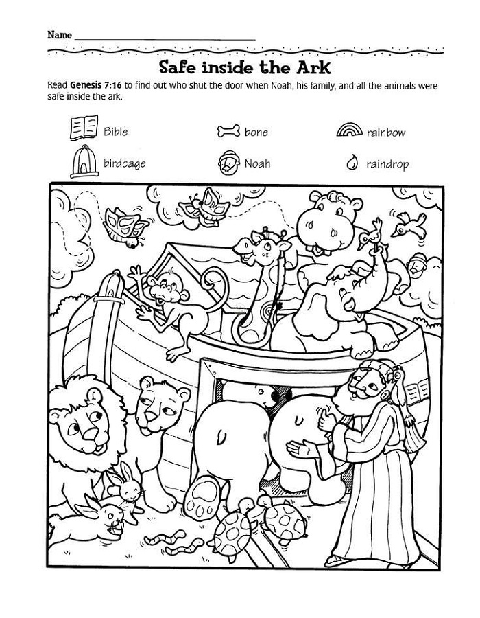 Free Hidden Pictures Worksheets – Hidden Picture Worksheets