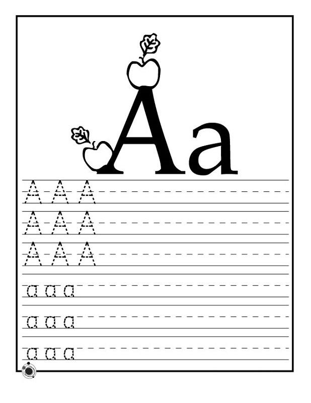 pre k letters sheet