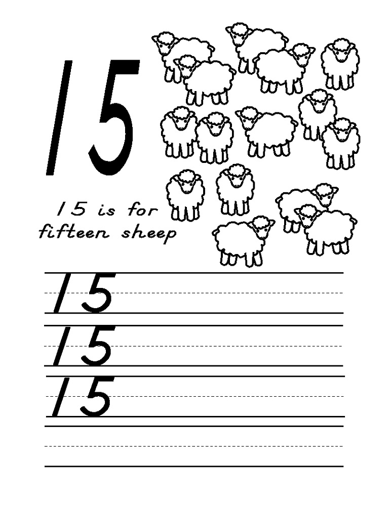 number 15 worksheets kindergarten
