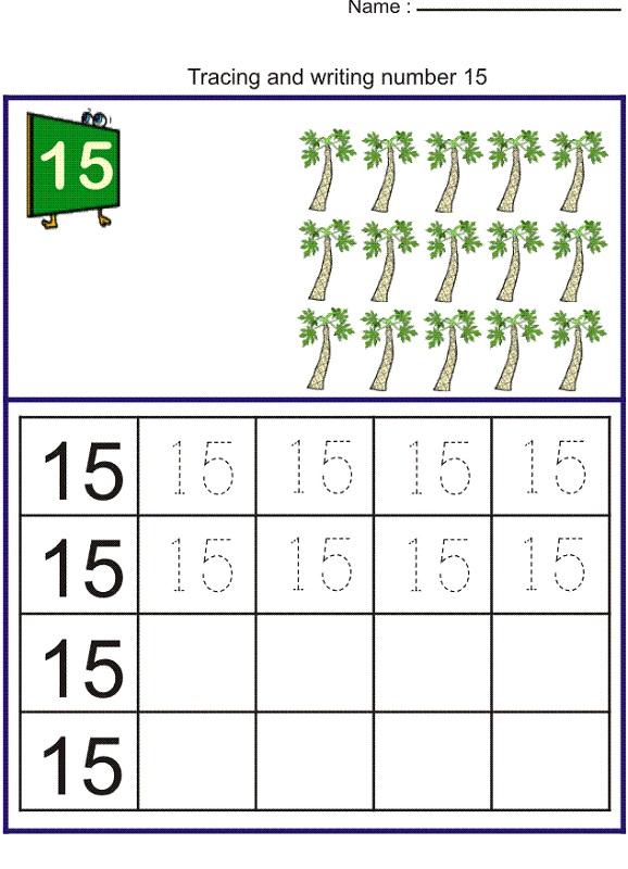 number 15 worksheets trace