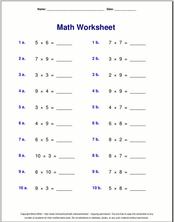 Times Table Practice Sheets Activity Shelter