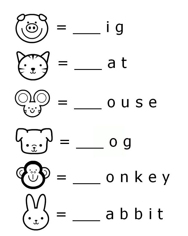 free letter worksheets for kids