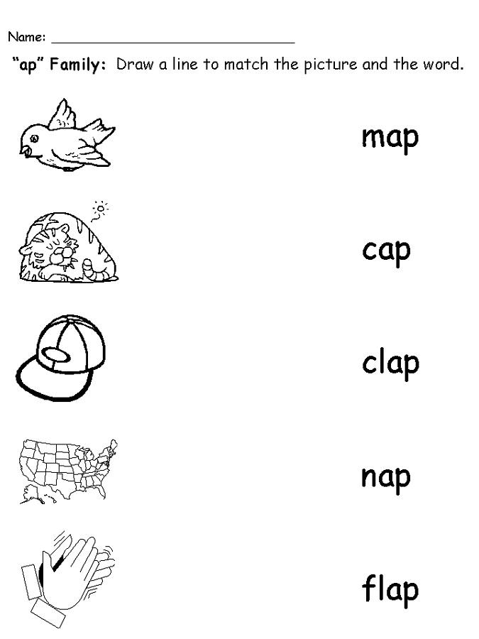 word games worksheets for kids