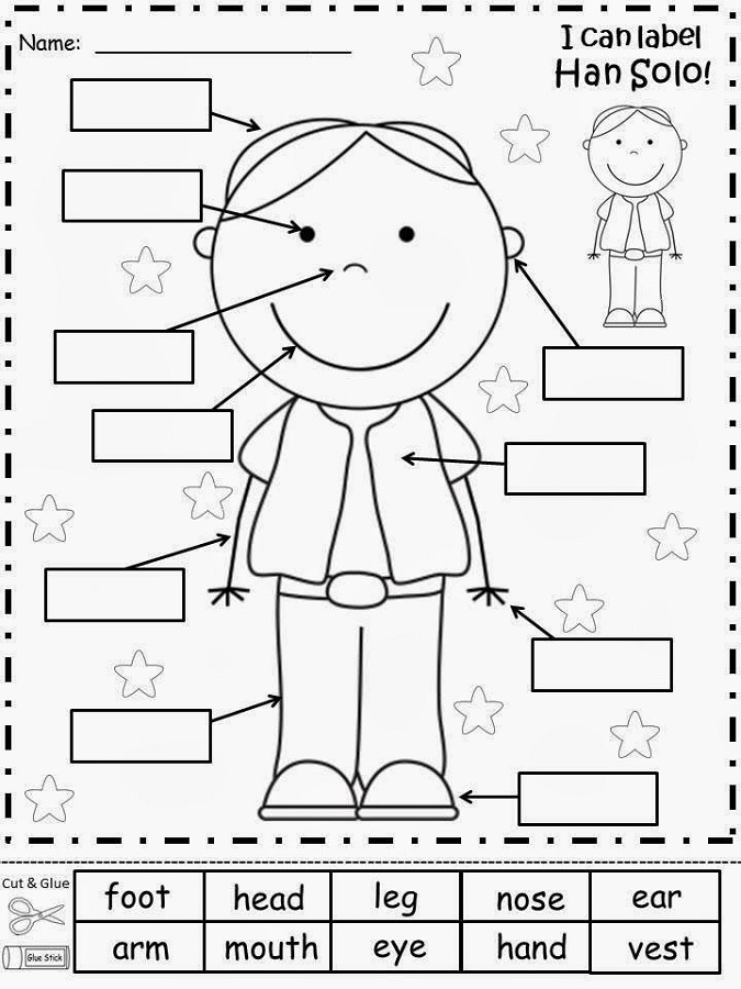 activity sheet for kids label