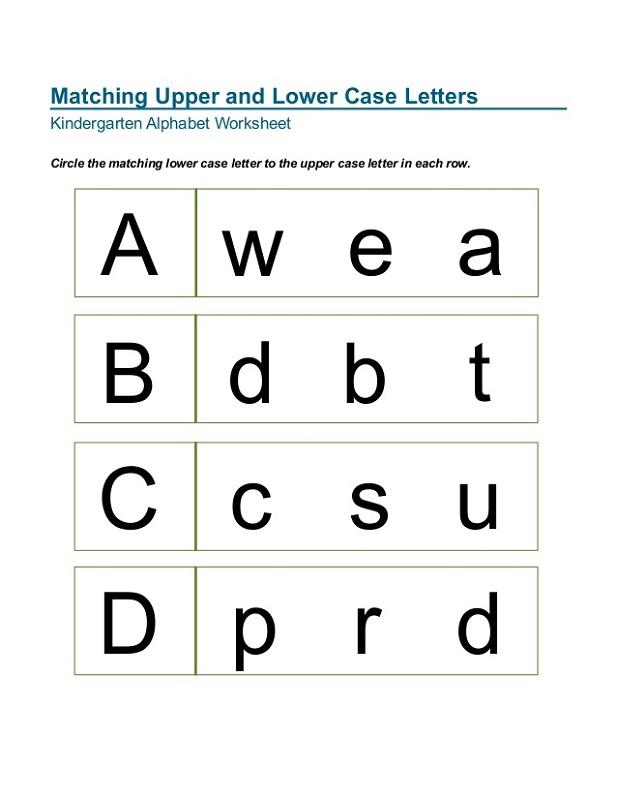 lower case alphabet worksheets matching
