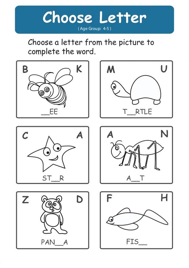 work sheets for kids letter