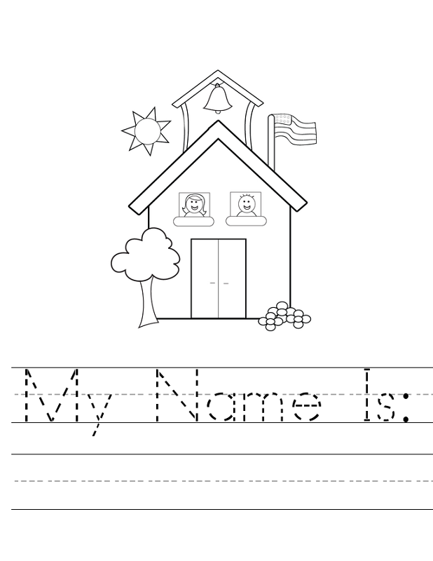 trace your name worksheet house