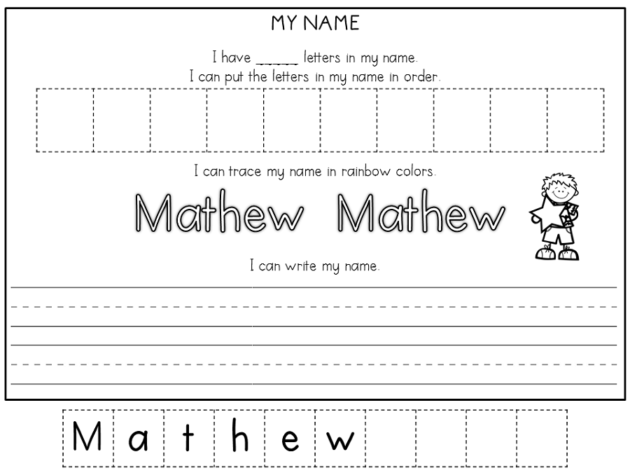trace my name worksheet cut paste