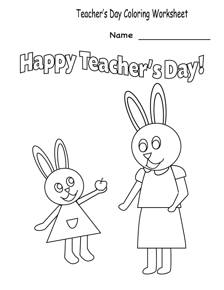 Free Worksheets for Teachers – Teachers Worksheet