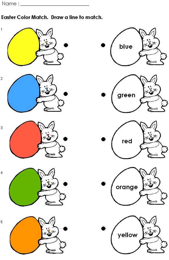 kids activity sheets color