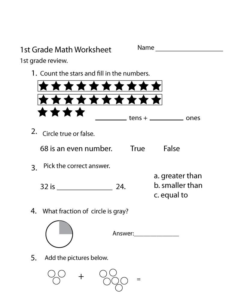 print math sheet