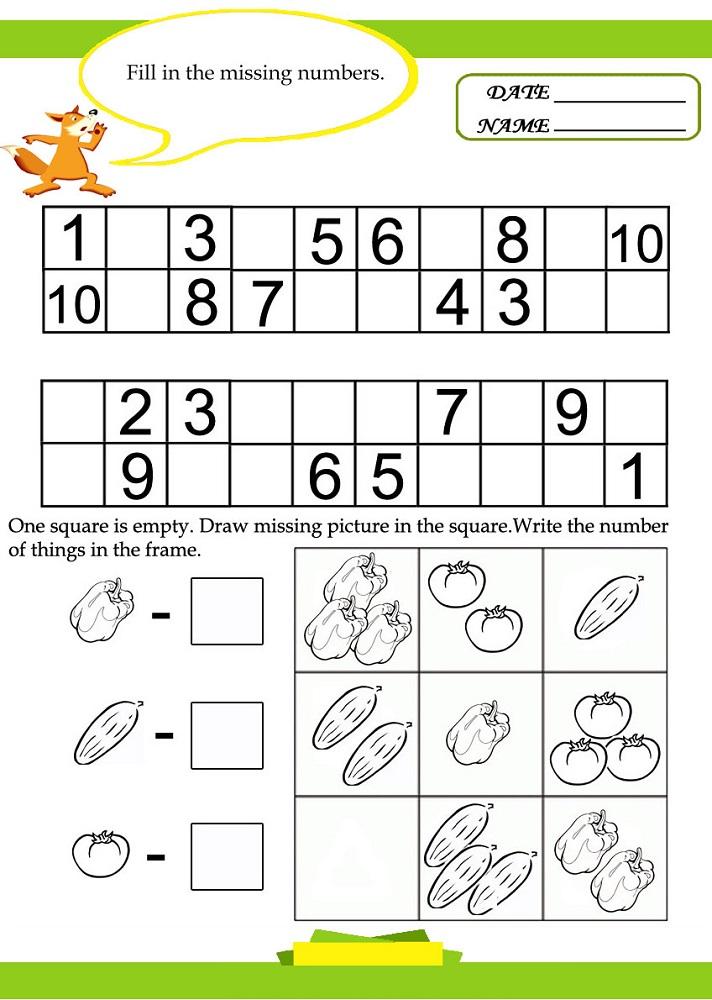 print math worksheet