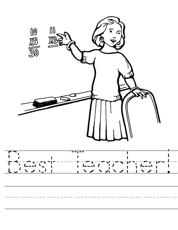 free printables for teachers fun