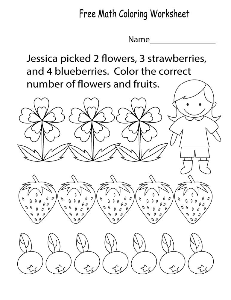 mathematics printable worksheets coloring