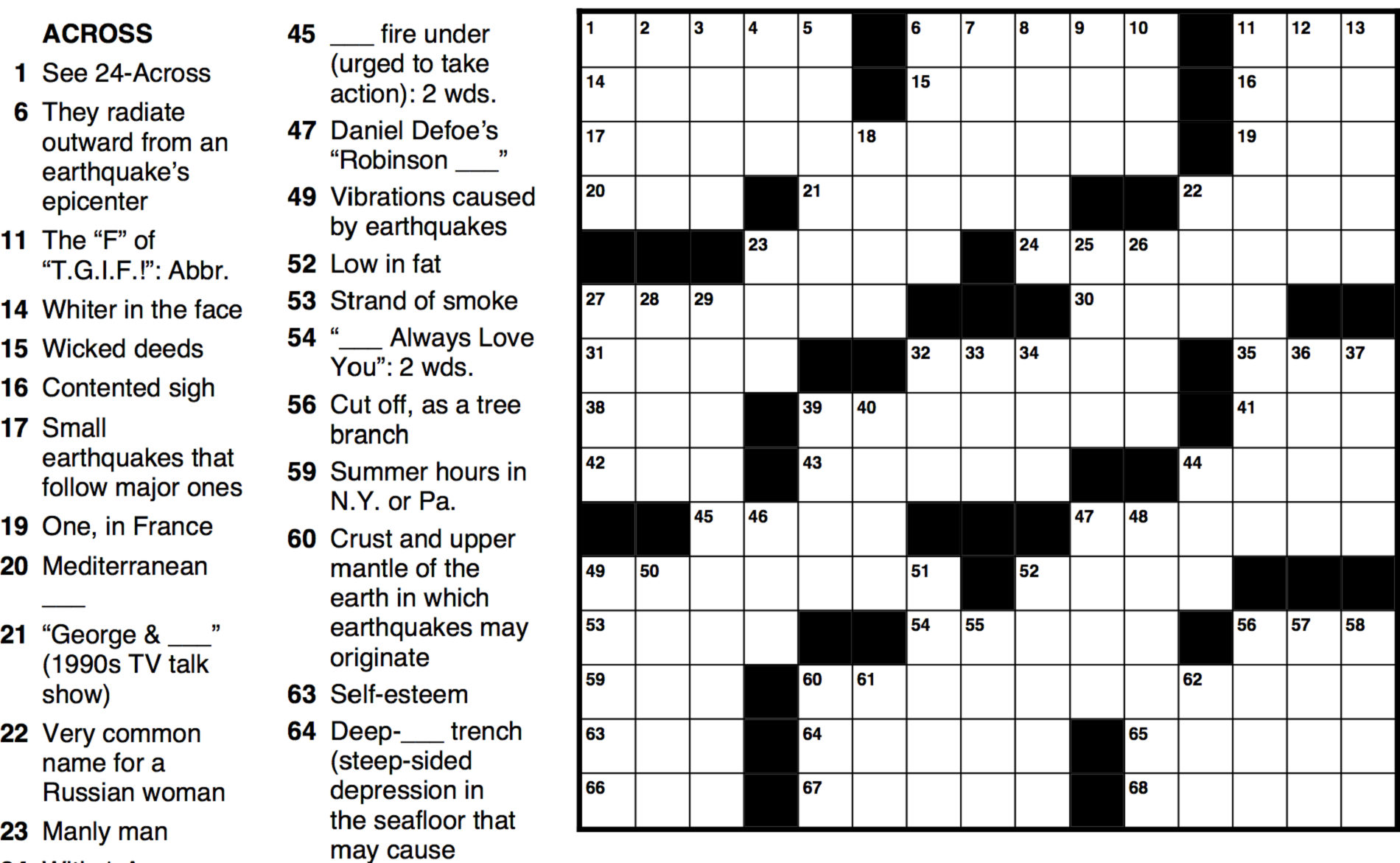 Very Small Crossword Screenshot