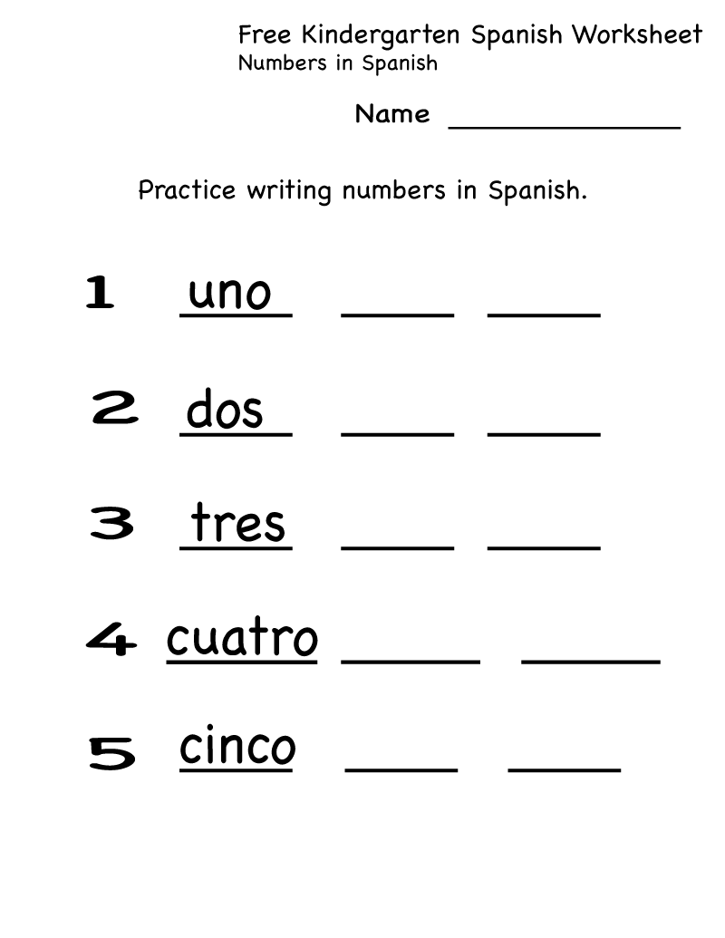 Head Start Worksheets Kindergarten