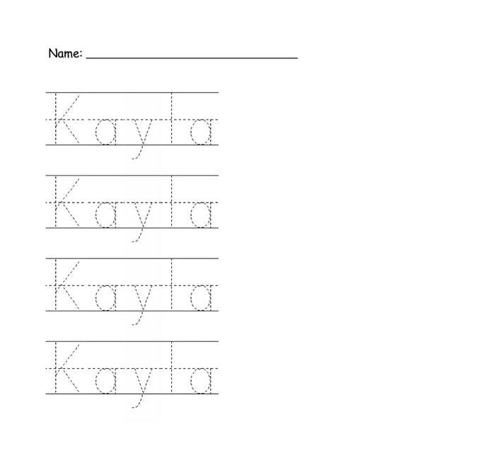 Traceable Names Worksheets Custom